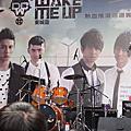 2011.08.13 東城衛WAKE ME UP 西門武昌誠品 簽唱會