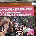 2011-11-12大元元氣女友簽書會