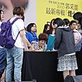 6/6 Amber煙火預購簽唱會