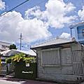 沖繩‧4500秒外的天堂