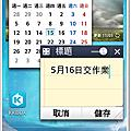 LG G2 Mini 軟體篇