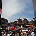 2008.08.31深圳一日遊