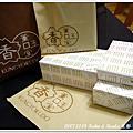 2007 京阪神自由行