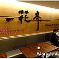 台灣美食與旅遊
