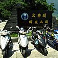 2009-05-11 環島Day2