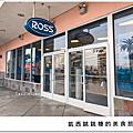 美國洛杉磯拉斯維加斯購物 OUTLET ROSS 美國旅遊景點推薦 凱西跳跳糖の美食旅遊