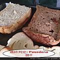 麵包大比拼Pasadena VS 方師傅