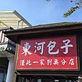 105.07.19金樽咖啡