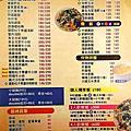 105.12.14五股豐盛窯pizza