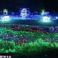 105.12.26碧潭風景區水舞秀
