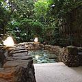 106.01.16礁溪溫泉公園森林風呂