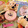 106.05.07 香港魔術兔曲奇餅乾