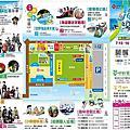 106.07.17東石漁人碼頭 2017海之夏祭
