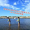 106.07.17基隆和平島海角樂園
