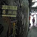 萬華==艋舺