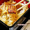 京都江戸正的鰻丼
