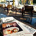 京都岡崎Modern Terrace與蔦屋書店