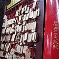 201111台南 南鯤鯓 平安鹽祭