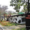 201104東海大學