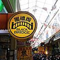 201101高雄年貨大街-三鳳中街