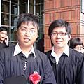 成大畢業典禮