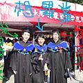 台大97畢業典禮