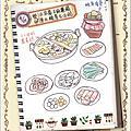 (4/29)【榮飛正宗蒙古麻辣鍋、東北酸菜白肉鍋】