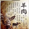 20141029極品鴨肉飯
