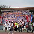 2009北馬英花馬拉松