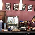 20140303石頭魚-地雷店