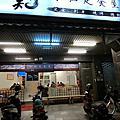 [台南東區]小知食堂