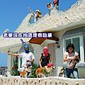 090502 關山+海洋玫瑰