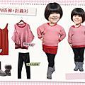 2012-大尺碼孕婦之不教學內搭褲穿搭