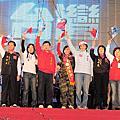 2011~2012總統大選資料照片