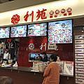 利苑港式料理(大樂)