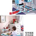 米哥兒童書桌椅套組