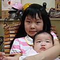 寶貝恩&小表姐-0411