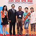 總統教育獎