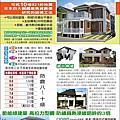 kaiyao 綠建築