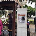 20170314沖繩通堂拉麵-小祿本店