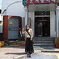 2007 北京 + 韓國濟洲島