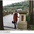 2013.02.13大溪。慈湖