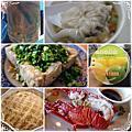 2013.07.06~2013.07.07花蓮美食