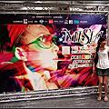 米希亞08亞洲巡迴演唱會