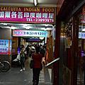加爾各答印度咖哩