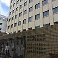 横浜地裁法廷傍聴会