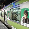 嵐山手線日立列車