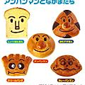 2015年4月16日至21日廣島高松自助6日08_JR高松車站麵包超人