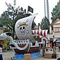九族海賊王