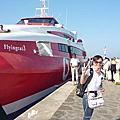 2009 Grece-Santorini